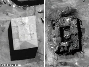 290px-Syrian_Reactor_Before_After