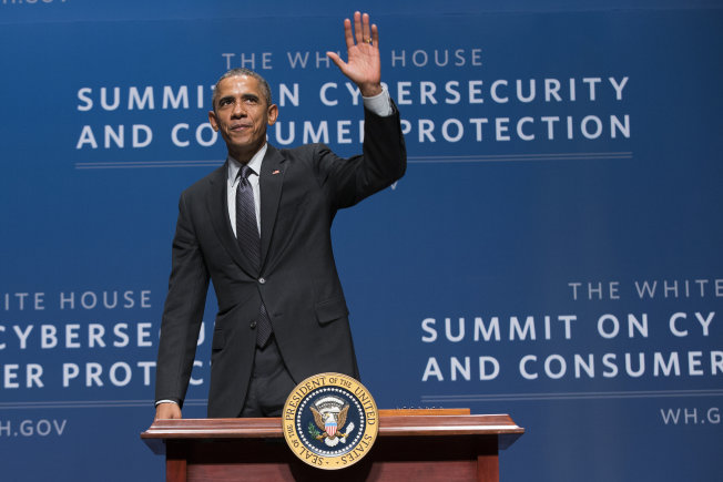 US Presidential commission presents recommendations on cybersecurity
