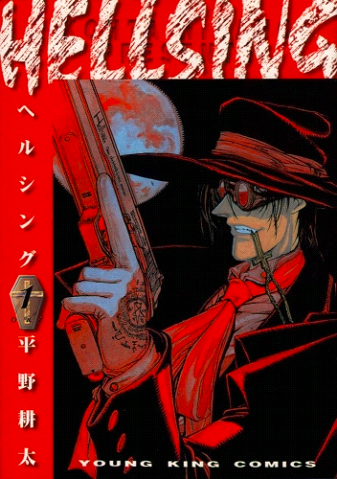 Criminal crew Hellsing strikes back after attack by a rival APT group