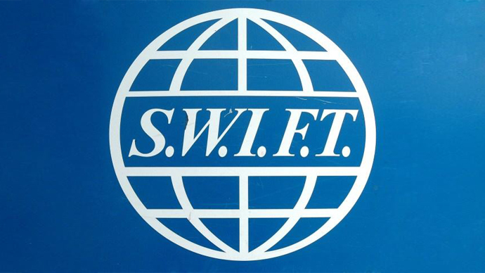 Another victim of SWIFT attackers, they steal $10 million from a Ukrainian bank