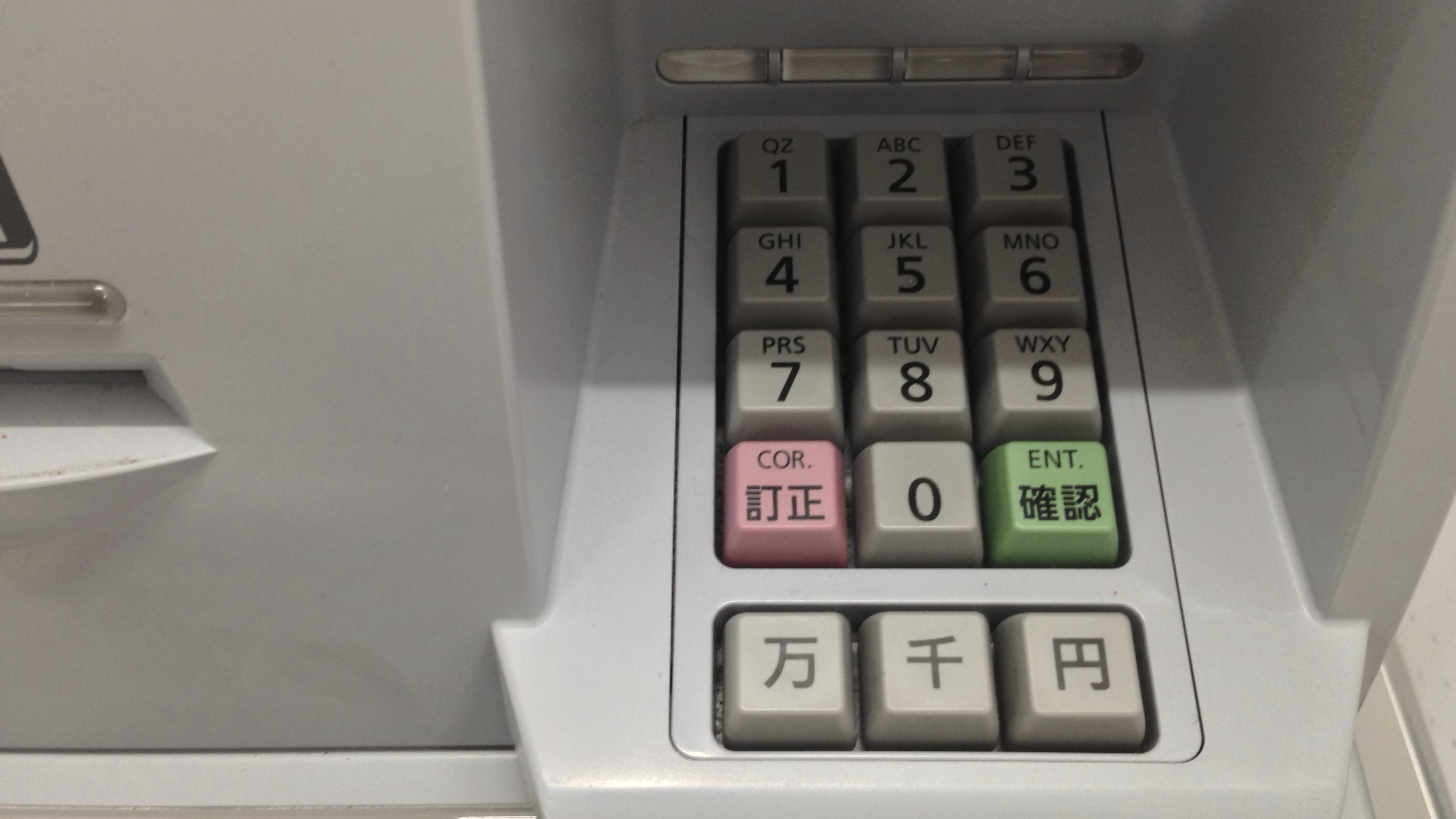 Criminals steal $13m in three hours from ATMs across Japan
