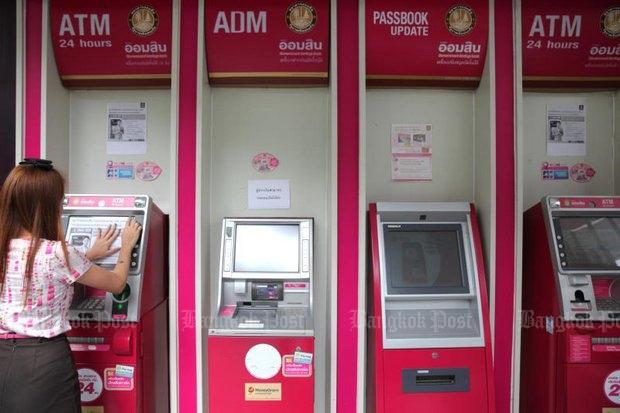 ATMs in Thailand hacked by a cybercrime gang linked to Taiwan theft