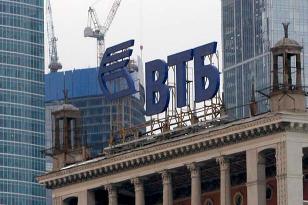 Another Russian Bank, the VTB bank, was hit by a cyber attack
