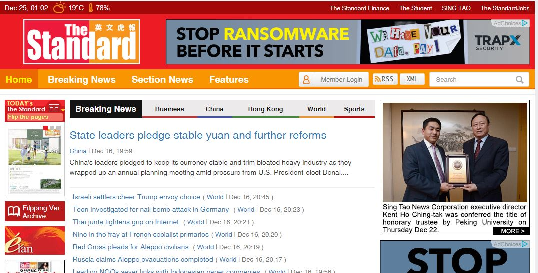 "Hackers breached the ""The Standard Hong Kong"" newspaper"
