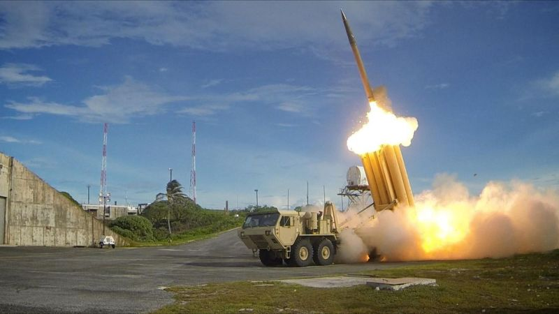 Chinese APTs targeted the South Korean THAAD anti-missile systems