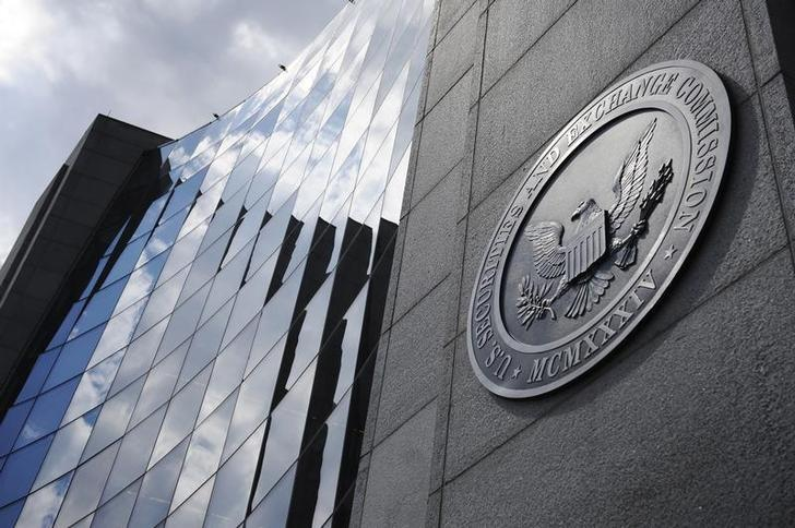 SEC announces it was hacked, information may have been used for insider trading