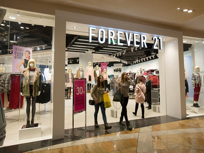 US retailer Forever 21 Warns customers of payment card breach at some locations
