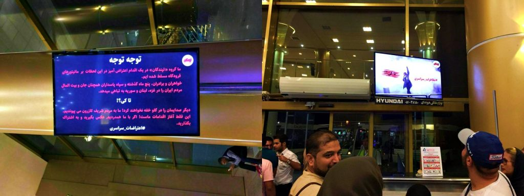 Hackers defaced screens at Mashhad airport in Iran protesting the government