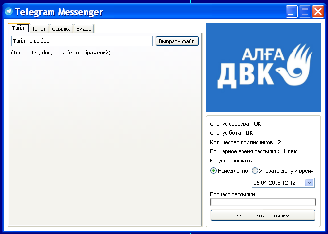 Russia-linked APT group DustSquad targets diplomatic entities in Central Asia