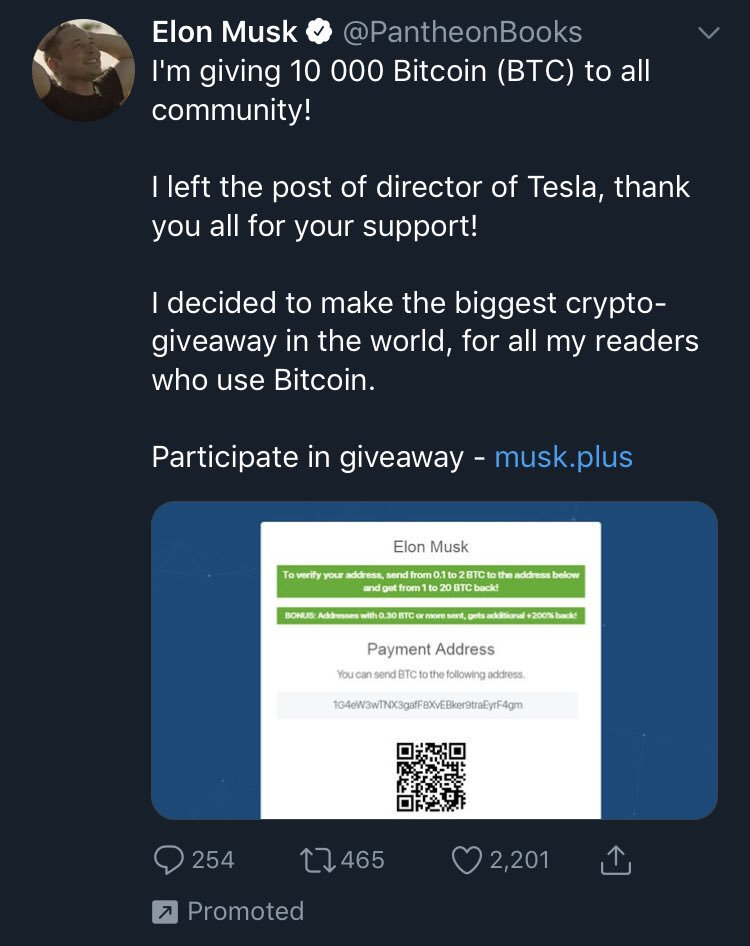 Elon Musk BITCOIN Twitter scam, a simple and profitable fraud for crooks
