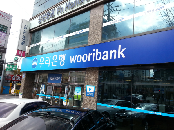 South Korean Woori Bank is accused of unauthorized use of customer data
