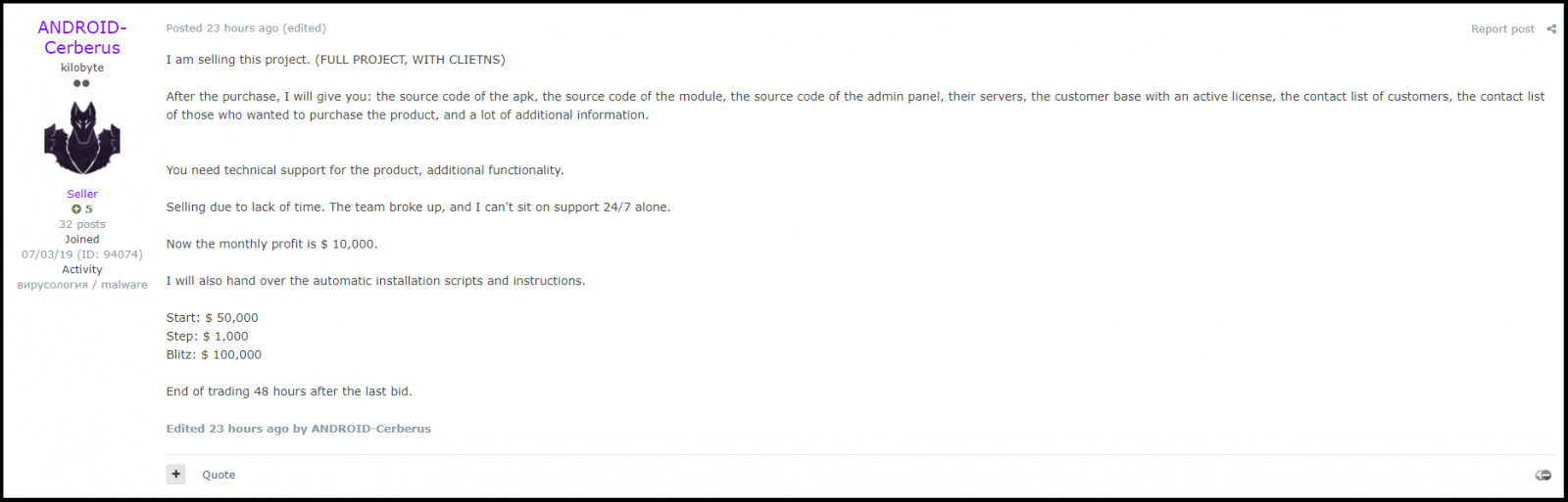 Source code of Cerberus banking Trojan leaked on underground forums