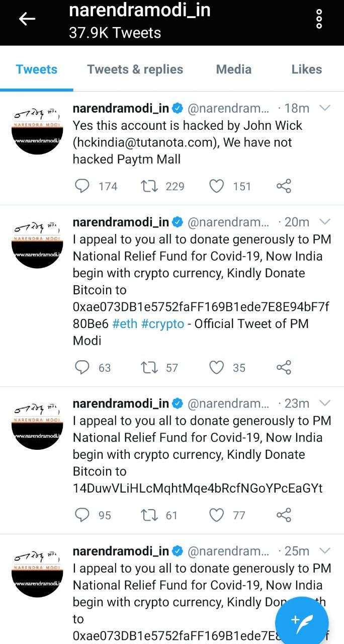 The Twitter account of Indian Prime Minister Modi was hacked