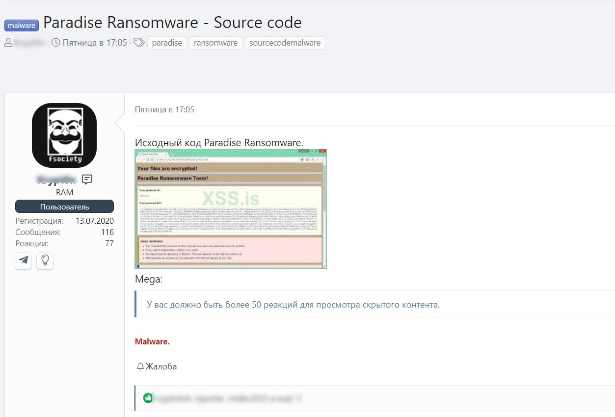 The source code of the Paradise Ransomware was leaked on XSS hacking forum