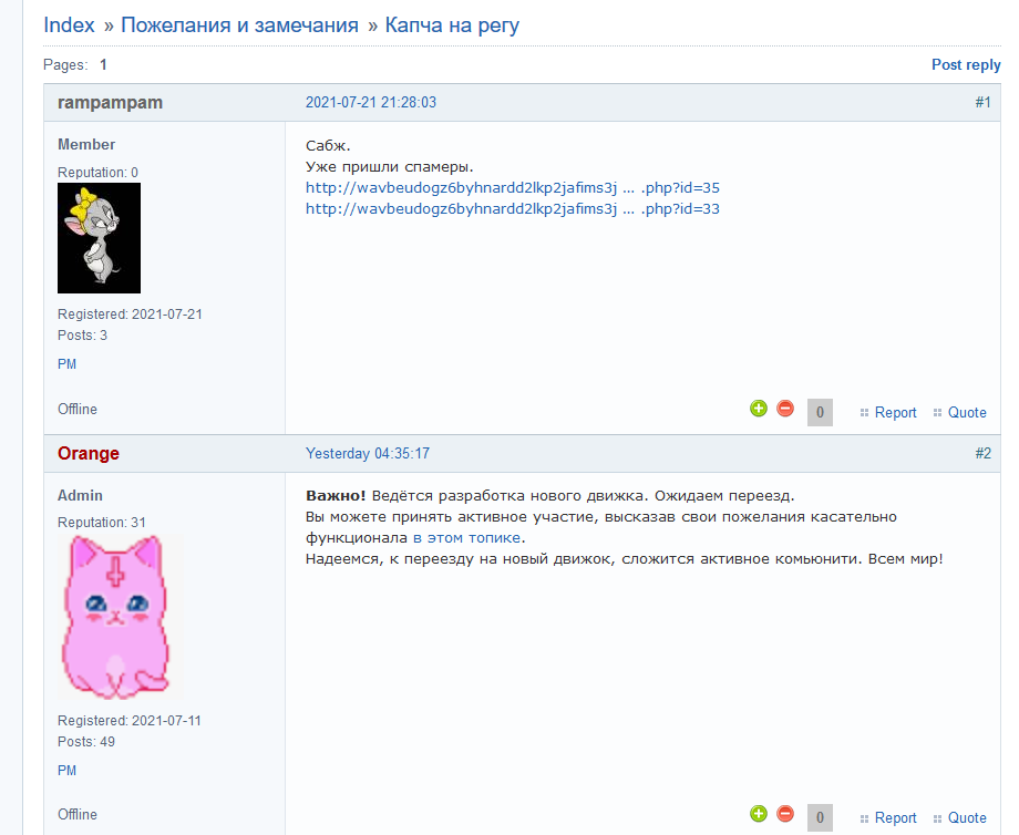 Hackers flooded the Babuk ransomware gang's forum with gay porn images