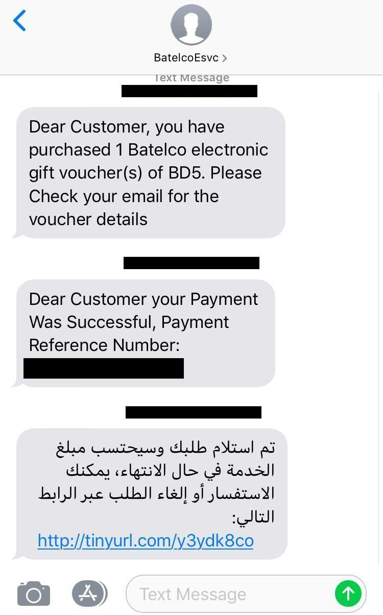 New zero-click exploit used to target Bahraini activists' iPhones with NSO spyware