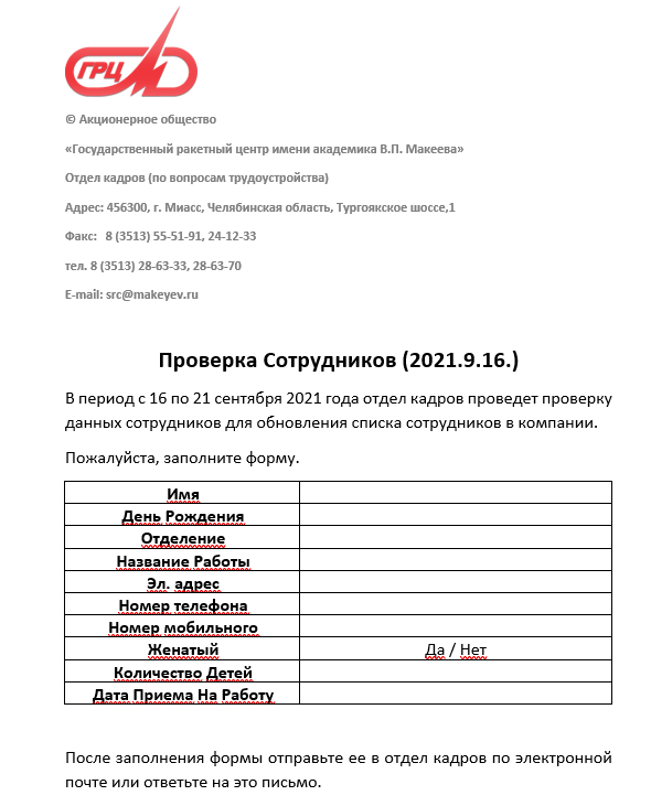 JSC GREC Makeyev and other Russian entities under attack