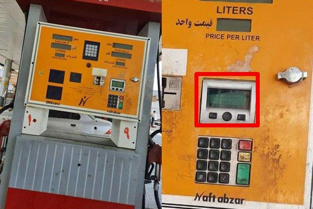 Operations at Iranian gas stations were disrupted today. Cyber attack or computer glitch?